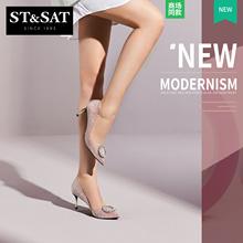星期六2018春季新商场同款尖头侧空细高跟女单鞋婚鞋SS81111355
