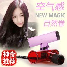 魔法风筒龙卷风吹卷发神器魔术自动卷发筒电吹风机万能接口大风罩