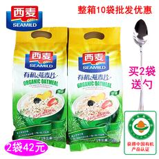 【2袋】西麦有机燕麦片1.05千克包邮 有机认证 青疆藏不发