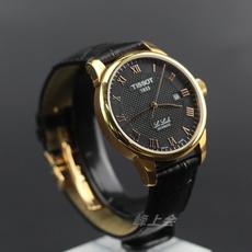 天梭力洛克皮带指针手表男士腕表T41.5.423.53