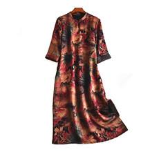 中式复古 重磅素绉缎真丝香云纱连衣裙立领玉扣桑蚕丝旗袍裙女裙