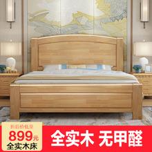 实木床1.8米工厂直销1.35中式双人1.5现代简约1.2m主卧储物儿童床