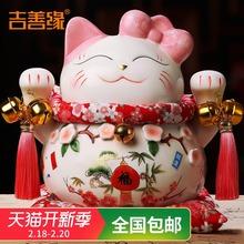 吉善缘开业礼品创意招财猫日式店铺收银台摆件陶瓷家居装饰品0293
