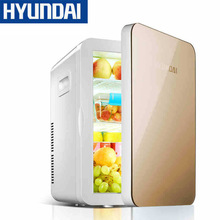 Modern 20L Vehicle Refrigerator fridge freezer cold box refrigerator