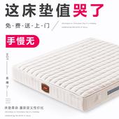 软硬两用 乳胶床垫1.8米 席梦思弹簧床垫 双人床垫 1.5M定做尺寸