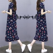 连衣裙女夏2018新款宽松休闲运动POLO翻领大码短袖长款过膝t恤裙
