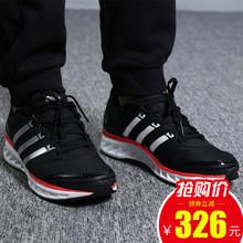 阿迪达斯男鞋2018新款阿迪网面透气休闲鞋缓震运动跑步鞋CP9642