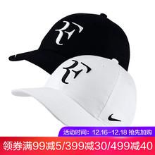 耐克男帽女帽2018新款费德勒RF可调节运动网球帽鸭舌帽AH6985-010