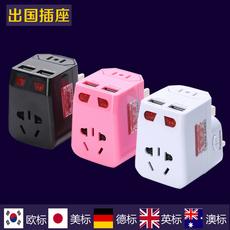 港版转换插头插座转换器全球出国际日本三孔多用多功能万能转接头