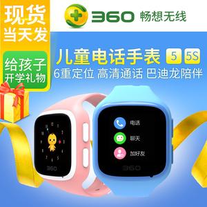360巴迪龙儿童手表卫士5代5s 5C 智能拍照定位防丢电话手表se现货智能手表