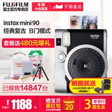 富士instax mini90相机一次成像 套餐含拍立得相纸 复古照相机