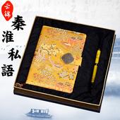 南京云锦笔记本套装 中国风出国礼品特色手工艺品外事礼物送外国人