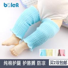 婴儿护腿套宝宝护膝护胳膊肘小孩睡觉防凉学步爬行防摔纯棉春夏秋