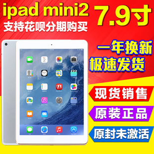 Apple/苹果 iPad mini 2 16GB  retina WIFI 迷你2代 未激活mini2