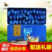 清香型乌龙茶兰花香新茶 雅韵252g 八马茶叶 安溪铁观音茶叶 2盒