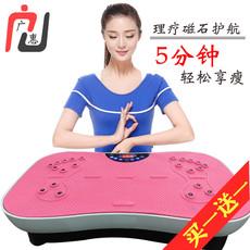 广惠甩脂机抖抖机瘦腰瘦身燃脂家用减肥神器按摩器材塑身机
