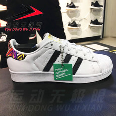 阿迪达斯三叶草女鞋贝壳头板鞋2018新款运动休闲鞋 AC8576 C77124