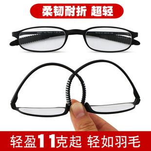 进口超轻高档老花镜时尚便携男女款老花眼镜高档树脂200度老光镜