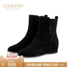哈森2018冬新款羊反绒织物拼接内增高靴子 平底加绒短靴女HA87146