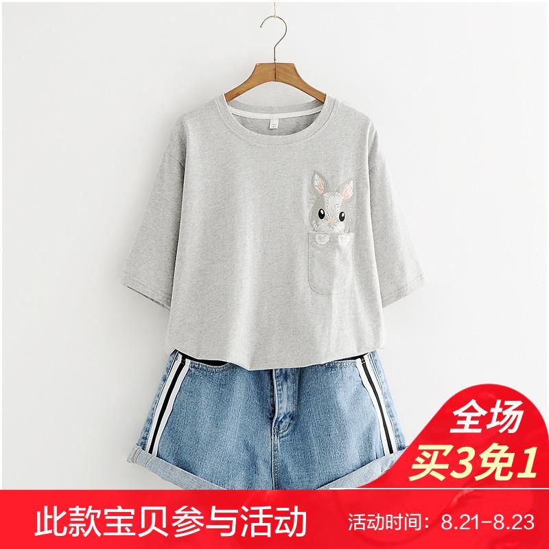 舒然衣社小清新兔子宽松刺绣学生上衣白色短袖T恤女2018夏装新款图片