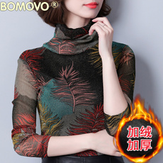 秋冬新款加绒保暖打底衫女修身显瘦高领印花上衣加厚长袖T恤小衫