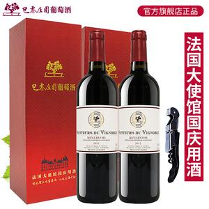 法国原瓶原装进口aoc红酒2012米内瓦产区干红葡萄酒礼盒套装双支