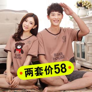 夏季女款纯棉大码卡通情侣睡衣男士短袖全棉女睡衣家居服套装韩版