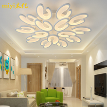 现代简约LED吸顶灯创意花瓣客厅灯大气卧室灯家装 餐厅灯具灯饰