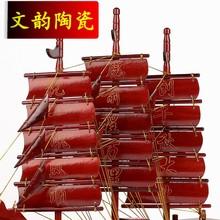 一帆风顺帆船模型摆件 红木船工艺品 实木质家居风水摆设商务礼品