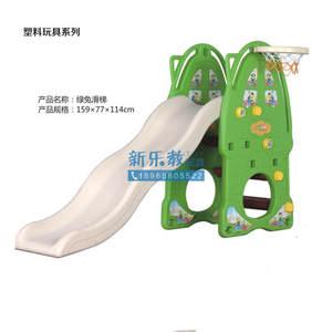 小型绿<span class=H>兔</span><span class=H>滑梯</span>室内儿童塑料<span class=H>滑梯</span>组合家用<span class=H>宝宝</span>上下可折叠滑<span class=H>滑梯</span>玩具