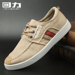 回力帆布鞋男鞋春季低帮布鞋男士休闲鞋百搭潮流板鞋子男韩版潮鞋