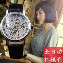手表镂空机械表全自动复古文艺潮流韩版 赵默笙唐嫣同款 手表女学生