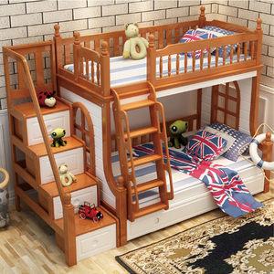 成人橡木母子床上下床实木双层床两层儿童床高低床子母床男女孩