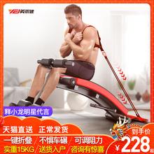 英尔健多功能仰卧板仰卧起坐健身椅家用运动健身器材收腹机哑铃凳