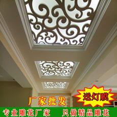 加硬PVC木塑板镂空雕花 欧式花格吊顶背景墙雕花玄关隔断 通花板