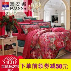 富安娜家纺婚庆四件套全棉贡缎红色纯棉床单1.8床套件花舞盈歌