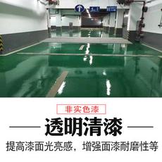 水性环氧树脂罩光清漆地坪漆地板耐磨增亮保色水泥透明油漆地面漆