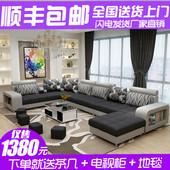 客厅大小户型整装 布艺沙发组合 可拆洗经济型贵妃转角现代简约