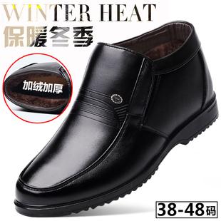 冬季大码男士加绒棉鞋45保暖皮鞋46真皮商务休闲47大号高帮男鞋48