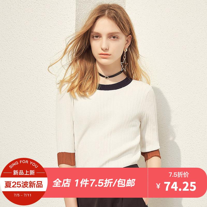 衣香丽影2018夏装新款圆领套头拼接五分袖韩版修身显瘦针织打底衫图片