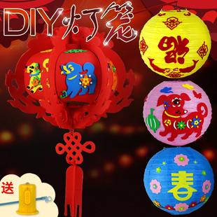 儿童手工纸灯笼 自制新年过年春节花灯装饰挂饰创意制作diy材料包