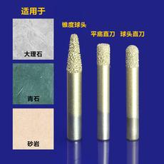 沪豪冶熔数控石材雕刻刀石雕刀深浮雕刻字花岗岩金刚石雕刻机刀具