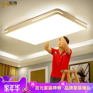 客厅灯长方形 简约现代超薄大气大厅灯家用灯具LED吸顶灯遥控大灯吸顶灯
