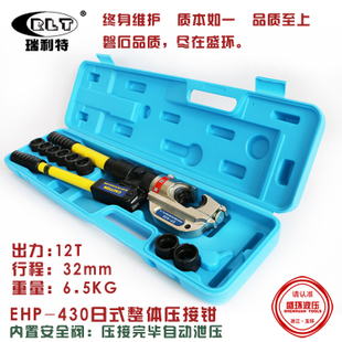 EP-430 integral hydraulic clamp, manual line clamp, crimping