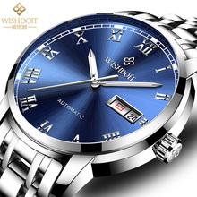 新款威思登 手表男士全自动机械表男表镂空夜光防水时尚潮流手表