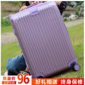 女男26密码 拉丝行李箱拉杆箱万向轮旅行箱20韩版 箱包24皮箱子26寸