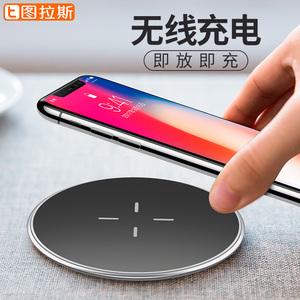 iPhoneX无线充电器苹果8手机8Plus快充QI专用P八iPhone X小米无限无线充电器