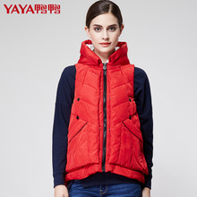 Duck and duck autumn and winter women's clothes simple fashion cap down jacket Korean version of waistcoat down vest