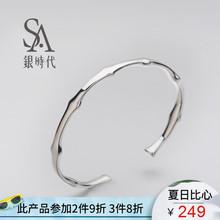 银时代 银手镯女 竹节990足银开口银镯子银饰品送老婆送长辈礼物