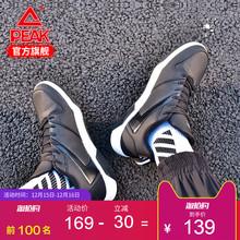 匹克板鞋男韩版潮休闲鞋男士秋季新款高帮滑板鞋耐磨男鞋运动鞋男